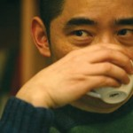 Szu Tong: Úszómedence