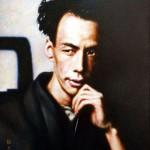 Akutagava Rjúnoszuke: Mocsaras táj