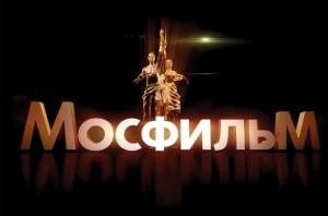 moszfilm1