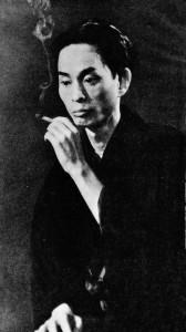 Yasunari_Kawabata_c1932