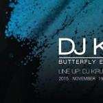 DJ Krush – Pillangóhatás az Akváriumban