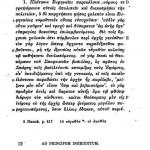 Plutarchos: A műveletlen uralkodóhoz